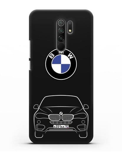 Чехол BMW X6 с автомобильным номером силикон черный для Xiaomi Redmi 9