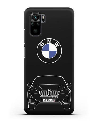 Чехол BMW X6 с автомобильным номером силикон черный для Xiaomi Redmi Note 10