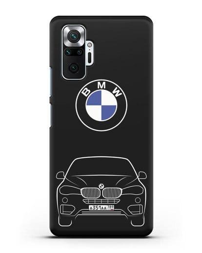 Чехол BMW X6 с автомобильным номером силикон черный для Xiaomi Redmi Note 10 Pro