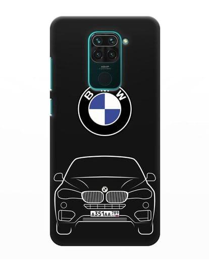 Чехол BMW X6 с автомобильным номером силикон черный для Xiaomi Redmi Note 9