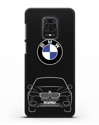 Чехол BMW X6 с автомобильным номером силикон черный для Xiaomi Redmi Note 9S