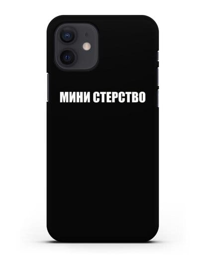 Чехол с надписью Мини стерство силикон черный для iPhone 12