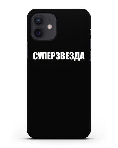 Чехол с надписью Суперзвезда силикон черный для iPhone 12