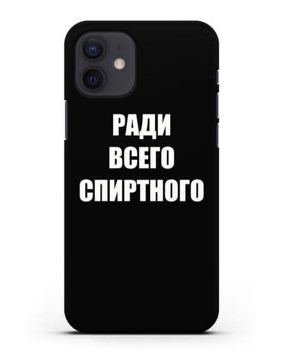 Чехол с надписью Ради всего спиртного силикон черный для iPhone 12