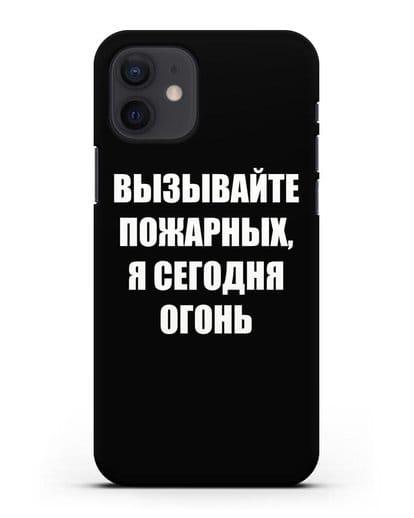 Чехол с надписью Вызывайте пожарных, я сегодня огонь силикон черный для iPhone 12