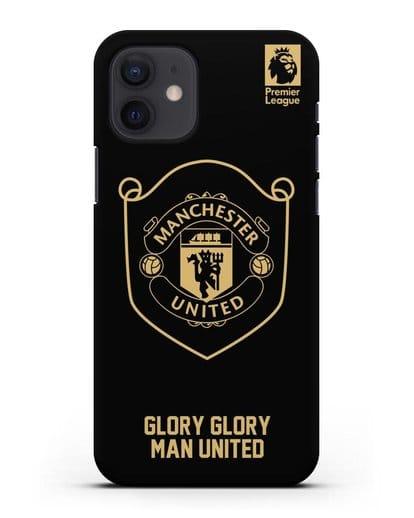 Чехол с золотым логотипом Manchester United с надписью GLORY, GLORY MAN UNITED силикон черный для iPhone 12