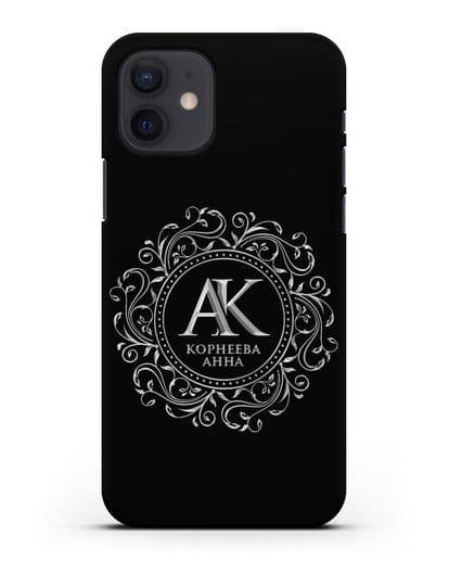 Чехол с монограммой, именем и фамилией с серебряным рисунком силикон черный для iPhone 12