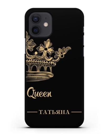 Именной чехол с короной парный женский с фамилией и надписью Queen силикон черный для iPhone 12
