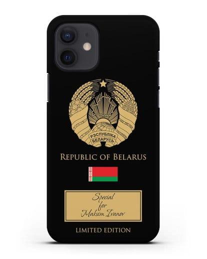 Чехол с гербом и флагом Республики Беларусь с именем, фамилией на английском языке силикон черный для iPhone 12