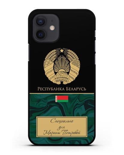 Чехол с гербом Беларуси с именем, фамилией на русском языке, зеленый мрамор силикон черный для iPhone 12