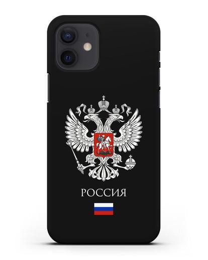 Чехол с двуглавым орлом, с флагом и надписью Россия силикон черный для iPhone 12