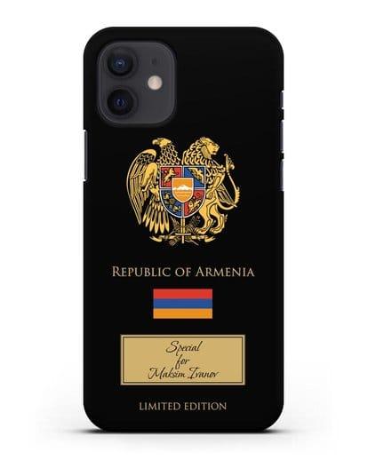Чехол с гербом и флагом Республики Армения с именем, фамилией на английском языке силикон черный для iPhone 12