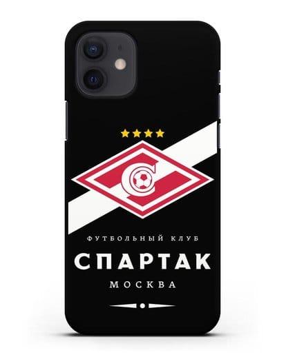 Чехол с логотипом ФК Спартак Москва силикон черный для iPhone 12
