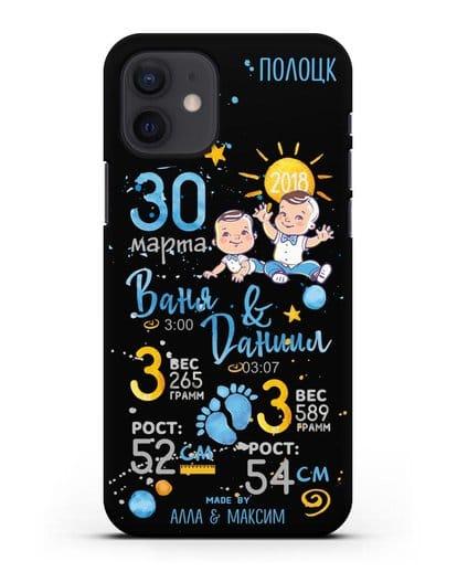 Именной чехол Детская метрика для близнецов мальчиков силикон черный для iPhone 12