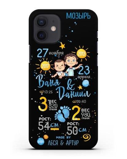 Именной чехол Детская метрика для двух мальчиков силикон черный для iPhone 12
