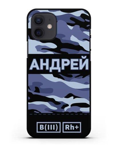 Именной чехол с группой крови и именем камуфляж синий силикон черный для iPhone 12