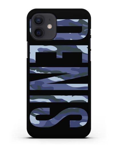 Чехол с именем, фамилией камуфляж синий силикон черный для iPhone 12