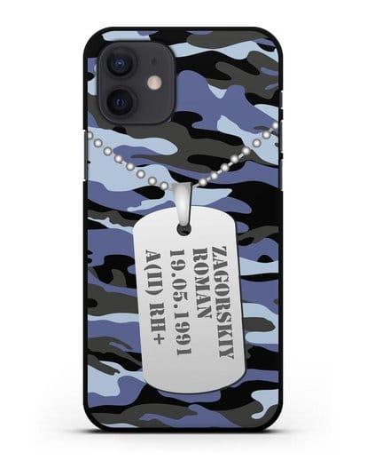 Чехол Армейский жетон с фамилией, датой рождения и группой крови, камуфляж синий силикон черный для iPhone 12