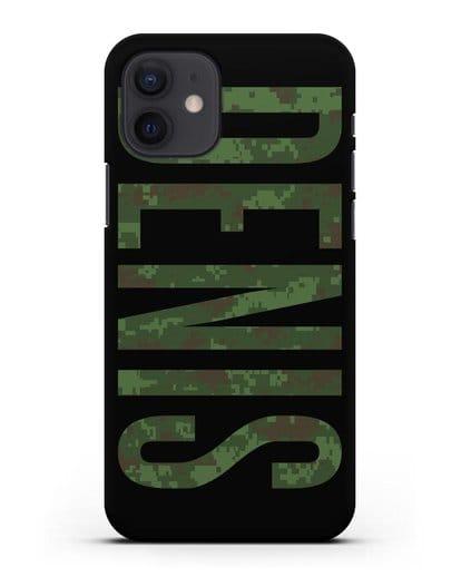 Чехол с именем, фамилией камуфляж зеленый пиксель силикон черный для iPhone 12