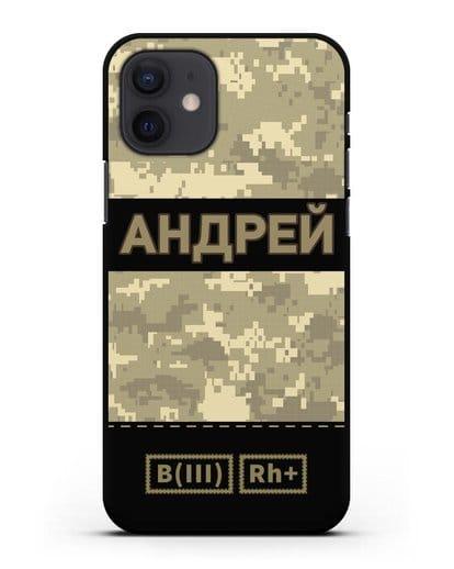 Именной чехол с группой крови и именем, камуфляж песчаный пиксель силикон черный для iPhone 12