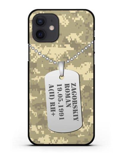 Чехол Армейский жетон с фамилией, датой рождения и группой крови, камуфляж песчаный пиксель силикон черный для iPhone 12