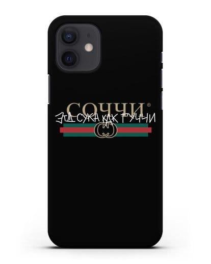 Чехол с надписью Соччи. Эта сука как Гуччи силикон черный для iPhone 12