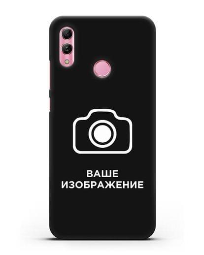 Чехол с фотографией, рисунком, логотипом на заказ силикон черный для Honor 10 Lite