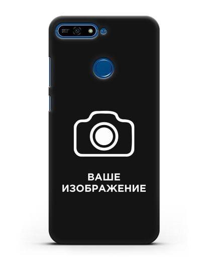 Чехол с фотографией, рисунком, логотипом на заказ силикон черный для Honor 7А Pro