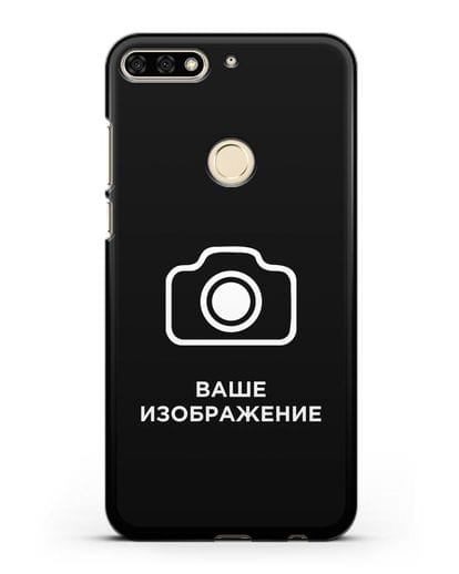 Чехол с фотографией, рисунком, логотипом на заказ силикон черный для Honor 7C