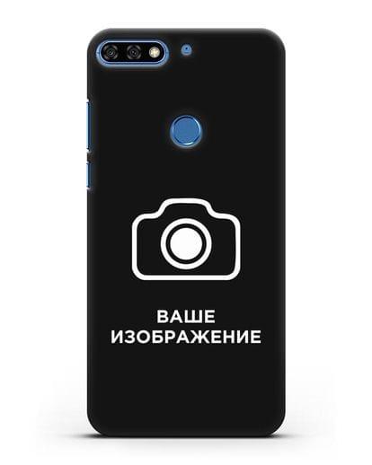 Чехол с фотографией, рисунком, логотипом на заказ силикон черный для Honor 7C Pro