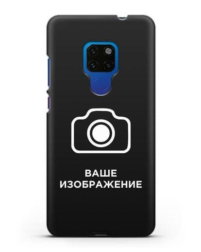 Чехол с фотографией, рисунком, логотипом на заказ силикон черный для Huawei Mate 20