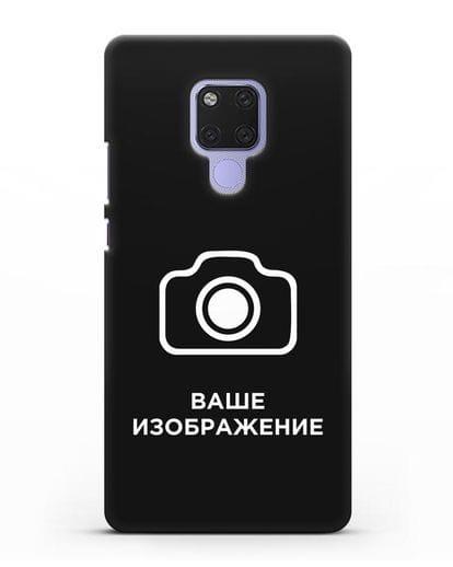Чехол с фотографией, рисунком, логотипом на заказ силикон черный для Huawei Mate 20X