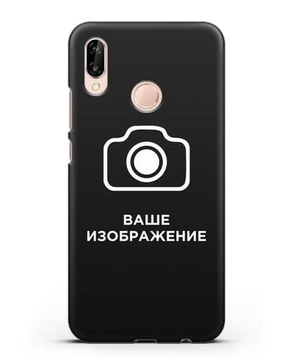 Чехол с фотографией, рисунком, логотипом на заказ силикон черный для Huawei P20 Lite