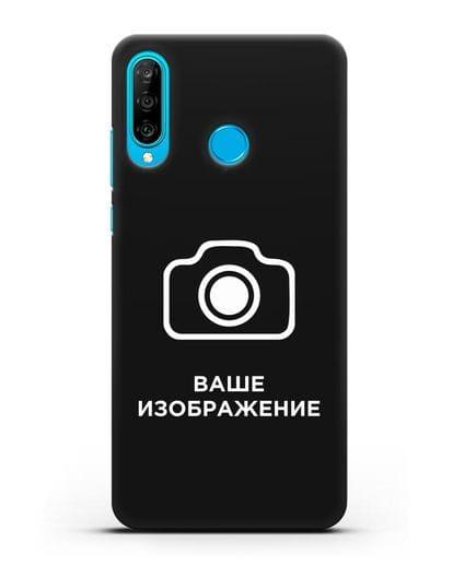 Чехол с фотографией, рисунком, логотипом на заказ силикон черный для Huawei P30 Lite