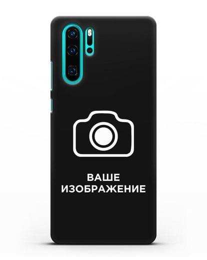 Чехол с фотографией, рисунком, логотипом на заказ силикон черный для Huawei P30 Pro