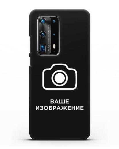 Чехол с фотографией, рисунком, логотипом на заказ силикон черный для Huawei P40 Pro