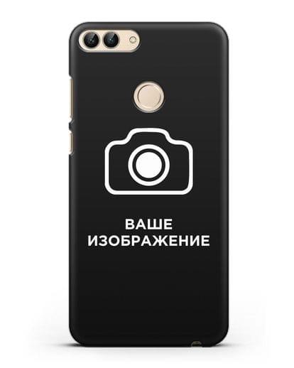 Чехол с фотографией, рисунком, логотипом на заказ силикон черный для Huawei P Smart