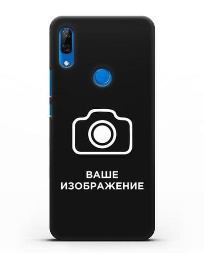 Чехол с фотографией, рисунком, логотипом на заказ силикон черный для Huawei P Smart Z