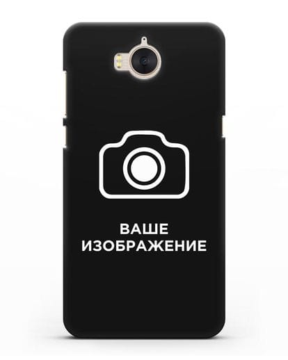 Чехол с фотографией, рисунком, логотипом на заказ силикон черный для Huawei Y5 2017
