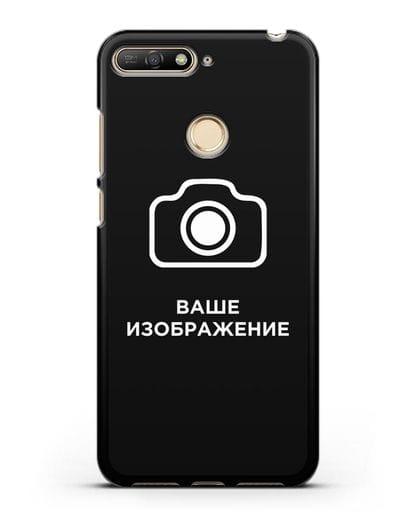 Чехол с фотографией, рисунком, логотипом на заказ силикон черный для Huawei Y6 Prime 2018