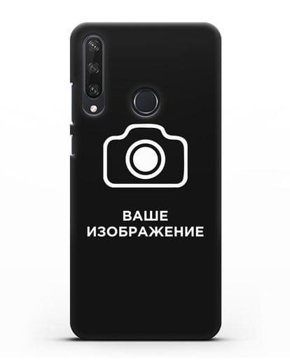 Чехол с фотографией, рисунком, логотипом на заказ силикон черный для Huawei Y6P