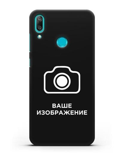 Чехол с фотографией, рисунком, логотипом на заказ силикон черный для Huawei Y7 2019