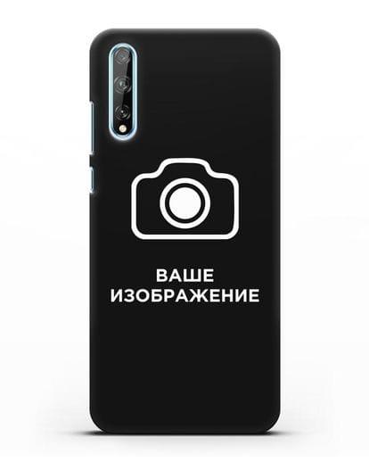 Чехол с фотографией, рисунком, логотипом на заказ силикон черный для Huawei Y8P