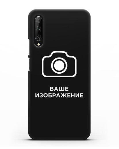 Чехол с фотографией, рисунком, логотипом на заказ силикон черный для Huawei Y9s