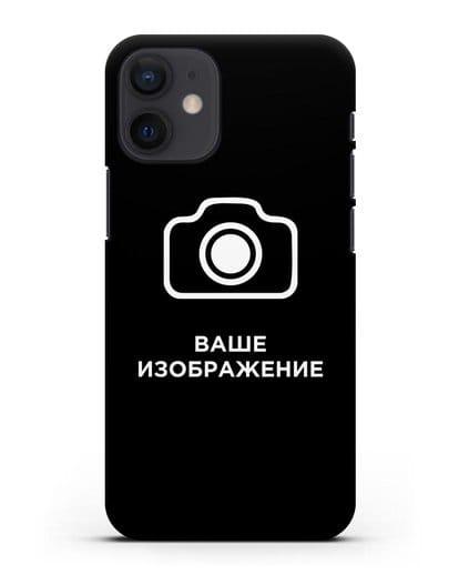 Чехол с фотографией, рисунком, логотипом на заказ силикон черный для iPhone 12 mini
