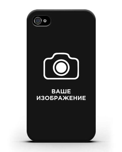 Чехол с фотографией, рисунком, логотипом на заказ силикон черный для iPhone 4/4s