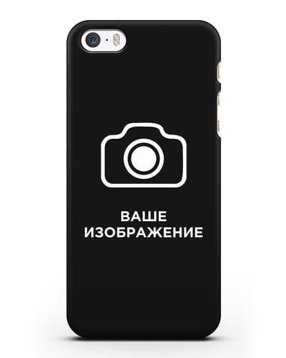 Чехол с фотографией, рисунком, логотипом на заказ силикон черный для iPhone 5/5s/SE