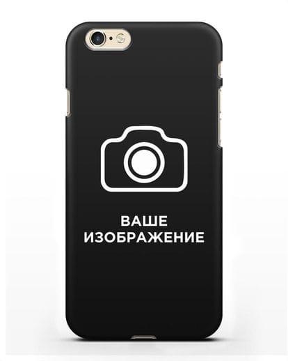 Чехол с фотографией, рисунком, логотипом на заказ силикон черный для iPhone 6s