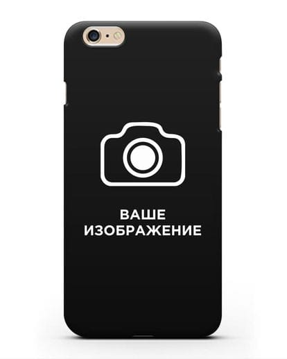 Чехол с фотографией, рисунком, логотипом на заказ силикон черный для iPhone 6s Plus