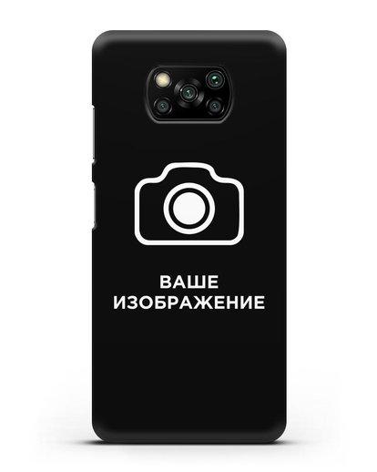 Чехол с фотографией, рисунком, логотипом на заказ силикон черный для Xiaomi Poco X3 Pro